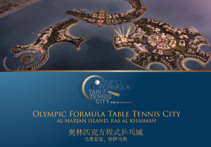 Olympic Table Tennis City